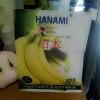 Tắm trắng chuối Hanami Nhật Bản