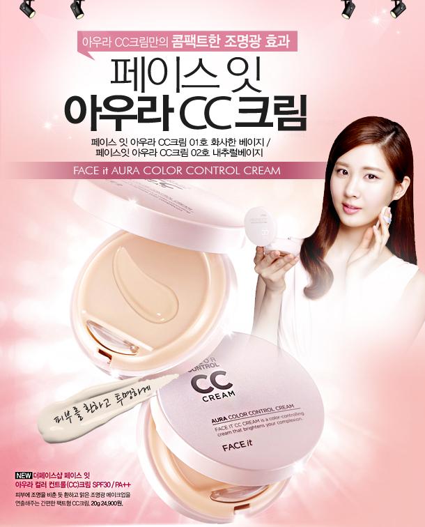 Phấn nền Face It Aura Color Control Cream