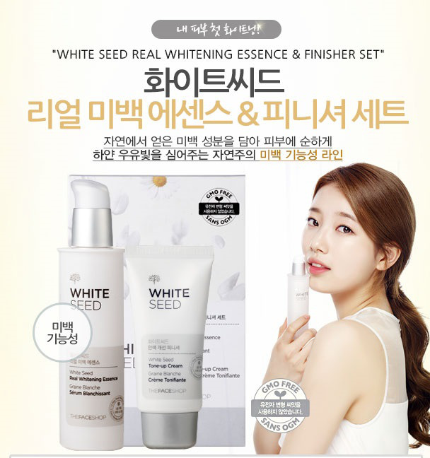 Bộ dưỡng trắng da white seed real The Face Shop