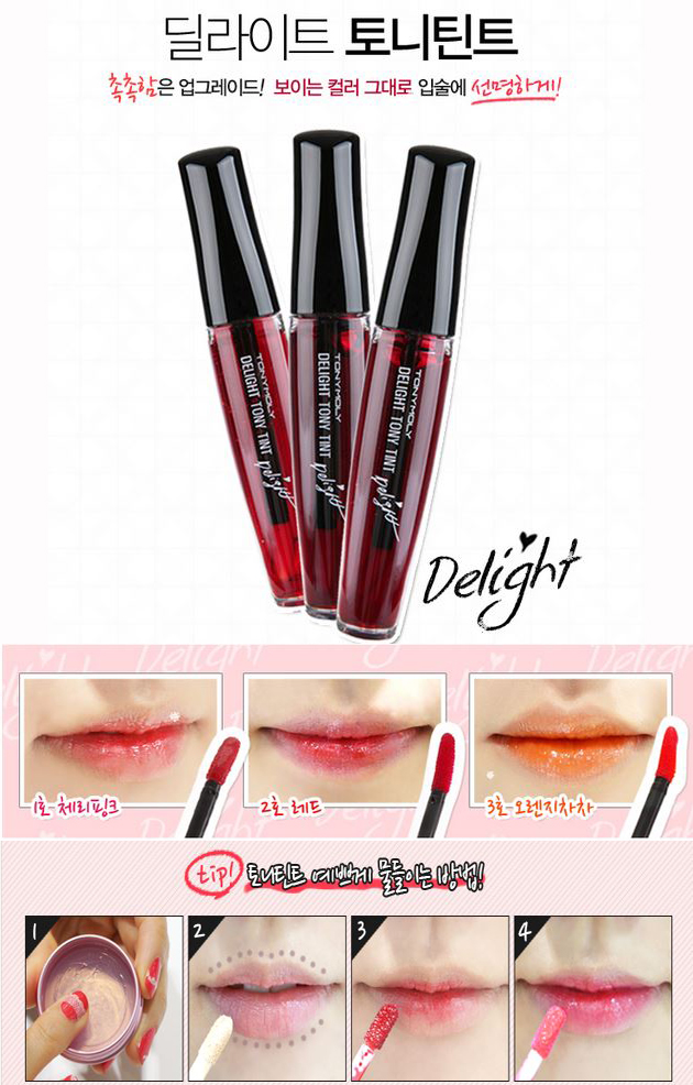 Son Delight Tonymoly Tint