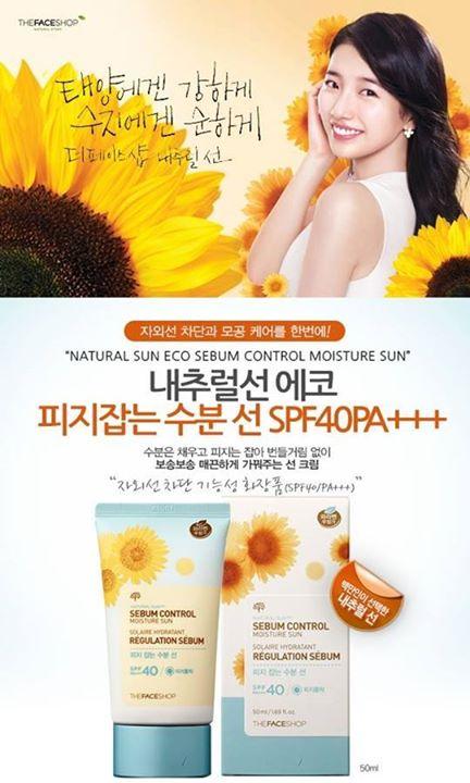 Natural Sun ECO Sebum Control Moisture Sun SPF40PA 1