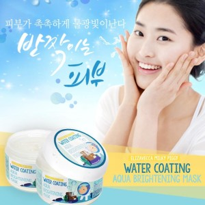 mat-na-duong-sang-da-water-coating-aqua-brightening-mask-16431