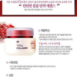 kem dưỡng ẩm lựu Pomegranate And Collagen Volume Lifting