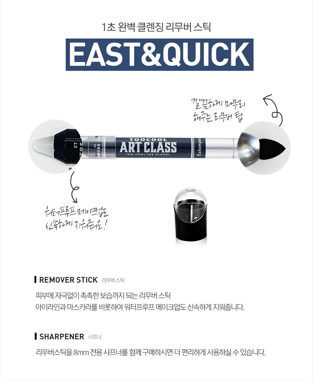 Cách sử dụng bút chì Art Class Estompes