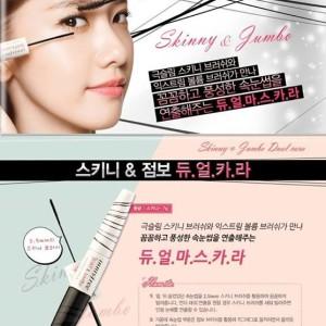 Mascara Innisfree Skinny & Jumbo Dual Cara