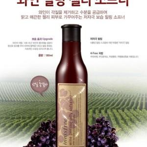 Tẩy da chết rượu vang Wine Peeling Jelly Softener