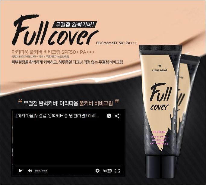 Kem nền siêu che khuyết điểm Full Cover BB Cream SPF50+ PA+++
