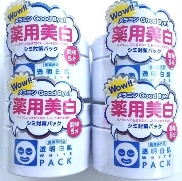 Mặt nạ ủ trắng da White Pack